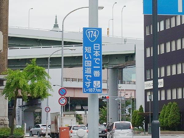 kokudo174_01