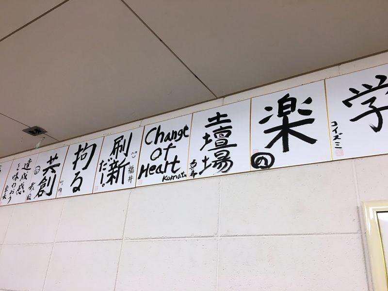 houfu_members